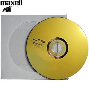 Maxell DVD+R 8x DL megnövelt kapacitású lemez, papírtokos (10)