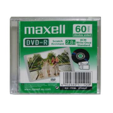 Maxell DVD-R 2,8GB Ds 8Cm, Dupla Oldalas Lemez - Normál Tokban (1)