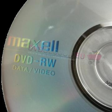 Maxell DVD-RW 2X Lemez - Papírtokban (10)