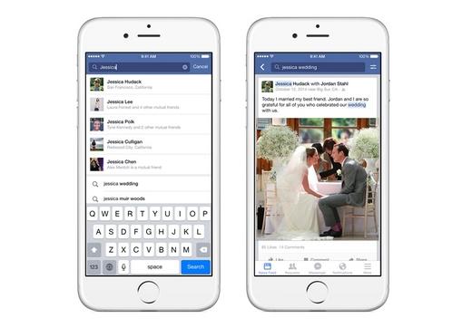 Facebook új keresője