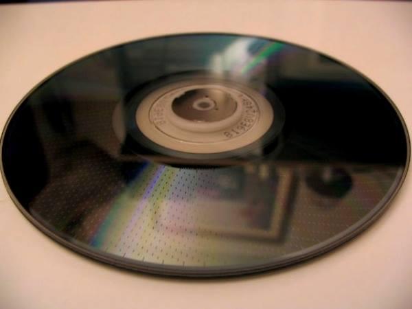 1,5 terrabájtos Panasonic optikai lemez